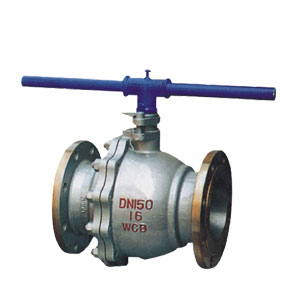Cast Steel Floating Ball Valve, 2-PC Full Bore
