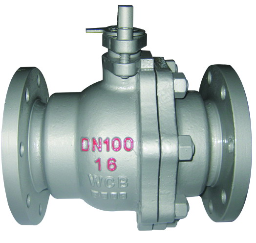 Hard Sealing Flanged Floating Ball Valve